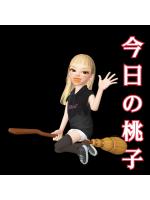 Bijou(夜) - 桃子の女の子ブログ画像