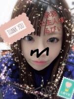 朝 ご主人様 - るびぃの女の子ブログ画像