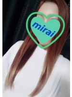 ご主人様 - みらいの女の子ブログ画像