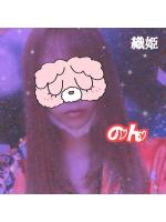 織姫 - のんの女の子ブログ画像
