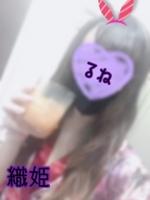 織姫 - るねの女の子ブログ画像